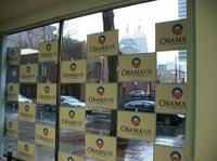 Obama_hq_march_27_08